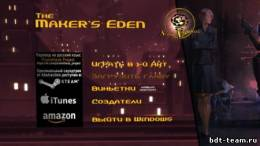 скачать The Makers Eden
