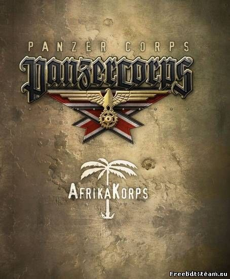 Panzer Corps Afrika Korps скачать торрент