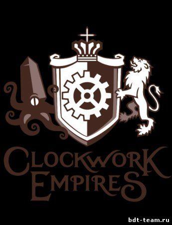 Clockwork Empires скачать торрент