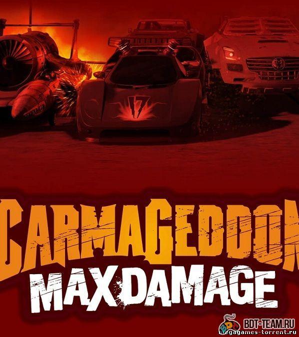 Carmageddon: Max Damage скачать торрент